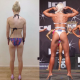 4 Weeks of Online Coaching With Coach Becylu